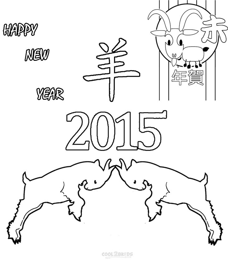 new years childrens coloring pages - photo#10