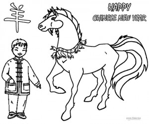 Chinese New Year Horse Coloring Pages