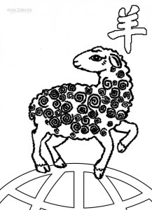 Chinese New Year Ram Coloring Pages
