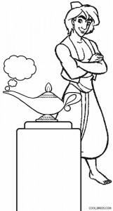 Aladdin Lamp Coloring Pages
