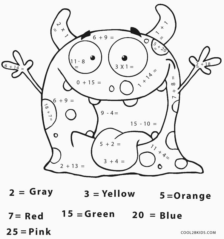 Free printable math coloring pages for kids cool2bkids for Halloween multiplication coloring pages