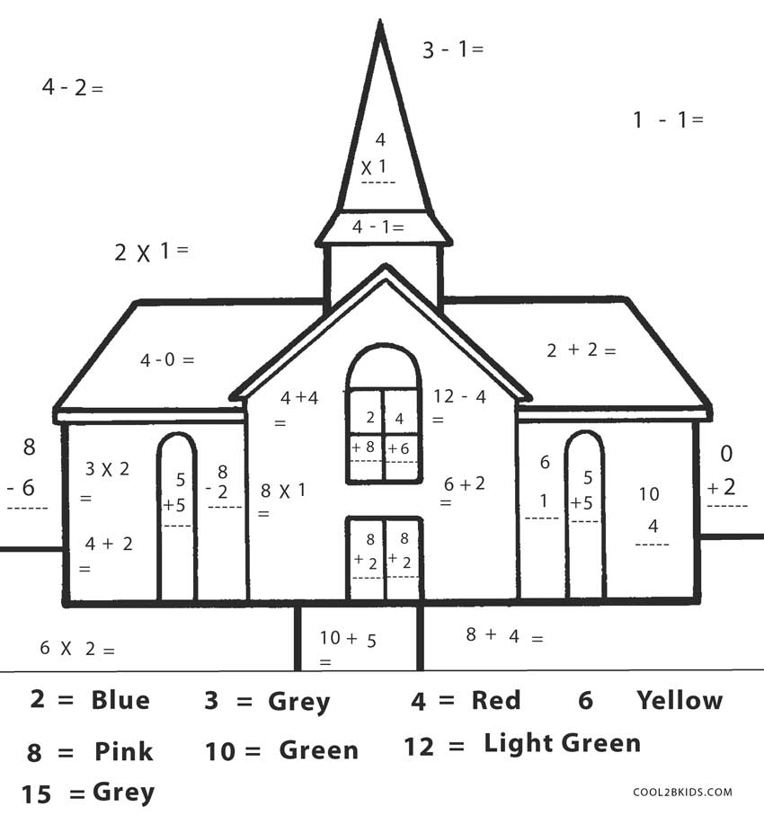 Christmas Math Color Worksheets